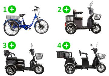 Электровелосипеды для пожилых людей (4)