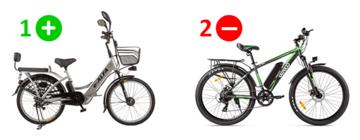 Электровелосипеды для пожилых людей (1)